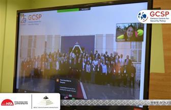 الدفعة الثانية من البرنامج الرئاسي تنضم لقائمة خريجي مركز جينيف للسياسات الأمنية| صور