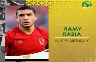 «كاف» يحتفل بعيد ميلاد رامي ربيعة