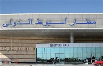 مطارأسيوط يستقبل اليوم أولى رحلات العالقين من دبي