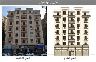 التنسيق الحضاري يشرف على تطوير العقارات المطلة على ميدان التحرير | صور