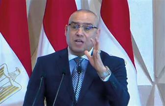 وزير الإسكان: 47%  من سكان الإسكندرية يعيشون في أماكن غير مخططة