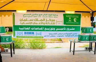 مركز الملك سلمان للإغاثة يسلّم مستلزمات طبية إلى 8 مستشفيات لبنانية