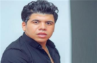 عمر كمال: «نيتي خالصة لحمو بيكا وشاكوش .. ونفسي نرجع نشتغل مع بعض»