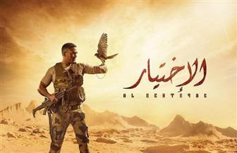 """استمرارا لنجاح ملحمة """"الاختيار"""".. الجمهور يختار أمير كرارة أفضل ممثل بدراما رمضان"""