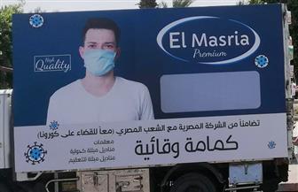 """جهاز """"زايد"""": مبادرة لتوفير مستلزمات الوقاية من فيروس كورونا بالأسعار الرسمية"""