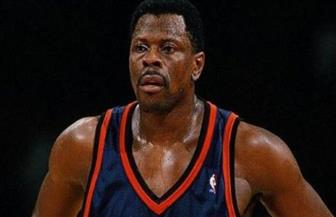 إصابة أسطورة السلة السابق باتريك يوينج بفيروس كورونا