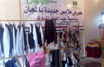 محافظ الشرقية: توزيع 2000 قطعة ملابس على الأسر الأولى بالرعاية بههيا