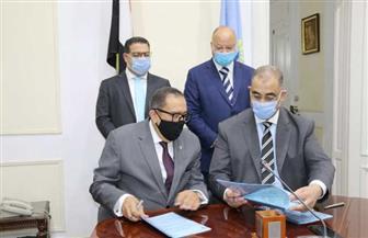 محافظة القاهرة توقع بروتوكولا لتأمين ميدان التحرير بعد تطويره