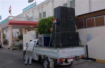 سيارات للتوعية بارتداء الكمامات وطرق الوقاية من كورونا خلال أيام العيد بسفاجا
