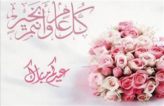 تعرف على العيد في هدي النبي صلى الله عليه وسلم