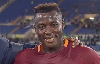 روما الإيطالي يعلن وفاة لاعبه السابق بواسي