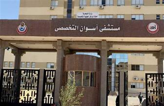 وفاة 4 بفيروس كورونا داخل مستشفى العزل بأسوان