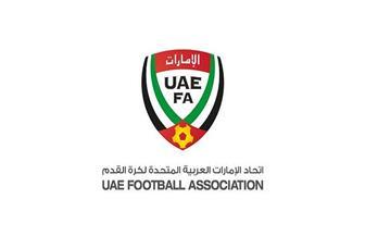 اعتماد القائمة النهائية للمنتخب الإماراتي قبل تجمعه السبت المقبل بدبي