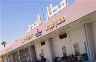 """الطيران المدني السعودي"""": إضافة مطاري الجوف وعرعر ضمن استئناف الرحلات الجوية الداخلية"""