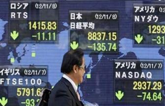 المؤشر نيكي ينخفض 0.63% في بداية التعامل بطوكيو