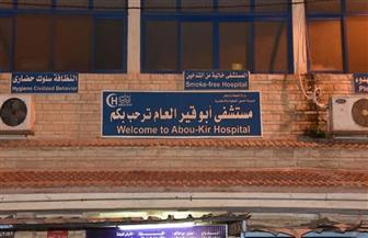 """إصابة المدير السابق لمستشفى عزل أبو قير وأسرته بـ""""كورونا"""""""