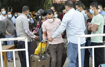 بعد قضاء فترة العزل .. 1000 مواطن من أبناء مصر العائدين من الخارج يغادرون مدن جامعة المنيا