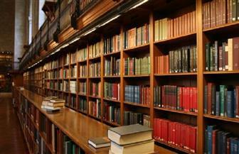 قارئ هولندي يعيد كتابا إلى مكتبة بعد نحو 40 عاما من استعارته