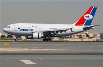 وصول أول رحلة للعالقين اليمنيين من الأردن إلى مطار سيئون الدولي