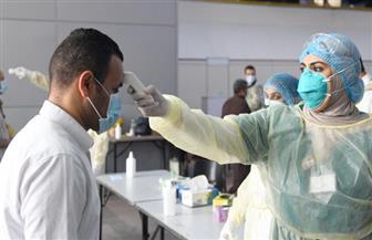 الصحة العمانية: تسجيل 811 إصابة بكورونا ليرتفع الإجمالي إلى 9820