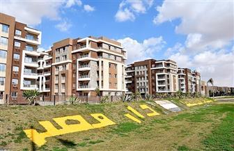 """وزيرالإسكان: بدء التسجيل إلكترونيا لحجز 1061 وحدة سكنية بمشروع """"دار مصر"""" في 5 مدن جديدة"""