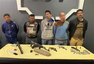 ضبط ٥ أشخاص بحوزتهم أسلحة ومواد مخدرة في بحيرة المنزلة