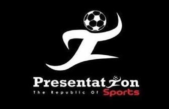 «بريزنتيشن»: «سددنا جميع مستحقات اتحاد الكرة ولجأنا للقضاء لحفظ حقوقنا»