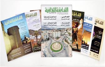 مجلة الشارقة الثقافية تبرز التعدد الثقافي والحضاري في السينما العالمية