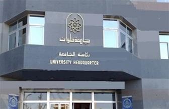 جامعة حلوان: تمويل الأبحاث العلمية من جهات خارجية تمثل أولوية كبيرة للتقدم بالنشر الدولي