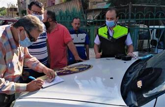 تغريم 121 سائقا بالشرقية لعدم التزامهم بارتداء الكمامة | صور