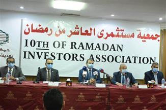 وزير القوى العاملة يطلب توفير الحماية للعاملين بالمنشآت الصناعية بالعاشر من رمضان | صور
