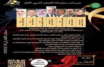 كورونا يتصدر الدورة الأولى من مهرجان سينيمانا للفيلم العربي