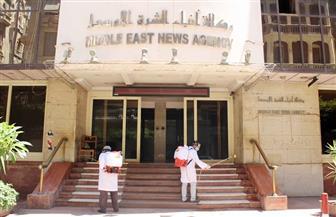 """تطهير وتعقيم مبنى """"وكالة أنباء الشرق الأوسط"""" بالكامل وفتح الطابقين السادس والتاسع  صور"""