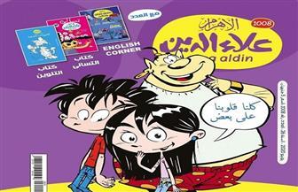 علاء الدين تحتفل مع أصدقائها بمناسبة مرور 27 عاما على إصدارها