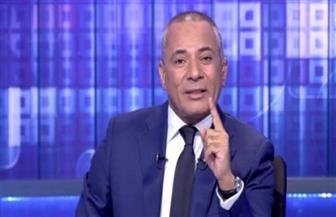أحمد موسى يعرض مشاهد دهس المتظاهرين بأمريكا: «مثلما حدث بشارع قصر العيني 2011»
