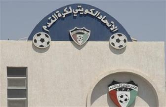 اتحاد الكرة الكويتي يحدد موعدا مبدئيا لعودة الدوري في سبتمبر