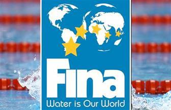 الاتحاد الدولي للسباحة يؤجل بطولة العالم 2021 إلى 2022