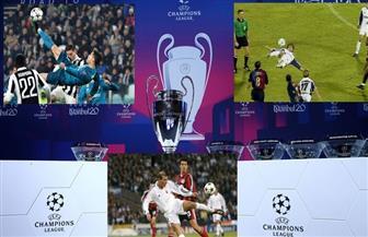 فرانس فوتبول تختار أفضل هدف في تاريخ دوري أبطال أوروبا | فيديو