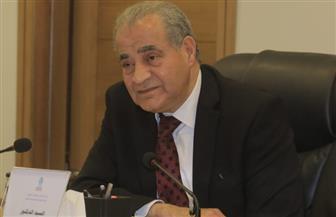 وزير التموين: الاحتياطي الاستراتيجي لأي سلعة لا يقل عن 5 أشهر | فيديو