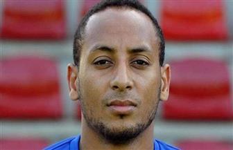 عودة لاعب شالكه إلى الحياة بعد 4 سنوات من وفاته
