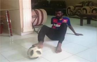 برشلونة يبرز مهارات لاعب سوداني.. ونشطاء يمنحونه لقب «فخر العرب» | فيديو