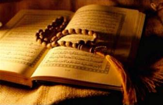 قصة آية من القرآن الكريم