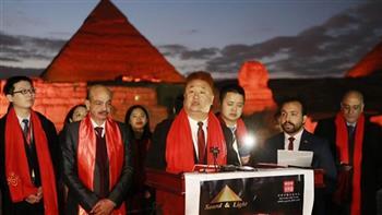 «الثقافي الصيني» يطلق أغنية «يدا بيد» في الذكرى الـ64 لإقامة العلاقات بين مصر والصين