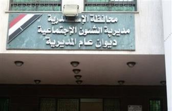 """""""تضامن الإسكندرية"""" تعيد إجراءات صرف معاش """"كرامة"""" لمواطنة بعد استغاثتها بالرئيس"""