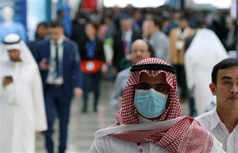 السعودية تسجل أكبر ارتفاع للإصابات بفيروس كورونا المستجد حتى الآن