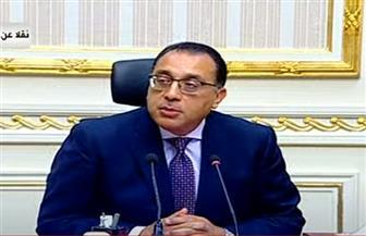 رئيس الوزراء يستعرض تقريرا من وزيرة الثقافة عن فعاليات مبادرة «الثقافة بين إيديك»
