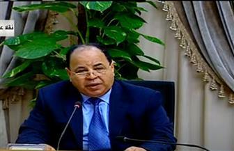 وزير المالية: الحكومة حريصة على ألا يتأثر المواطن بتداعيات أزمة كورونا