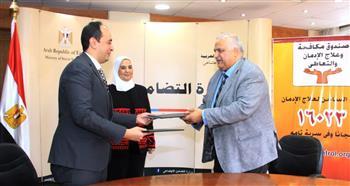 القباج: تشغيل مركز جديد لعلاج مرضى الإدمان بمحافظة البحر الأحمر لخدمة 21 ألف مريض إدمان سنويا | صور