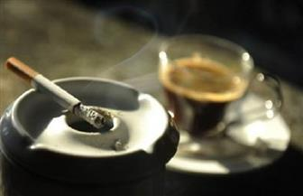 سيجارة على الريق مع فنجان قهوة تساوي أزمة قلبية  فيديو
