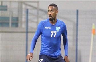 محمد جمال لاعب الإمارات يعلن تحسن حالته بعد إصابته بكورونا